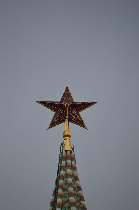 large_Red_Star.jpg