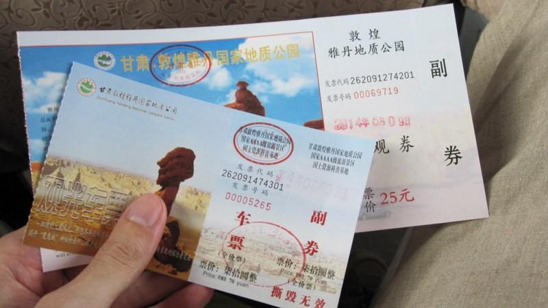 Dunhuang, Gansu, China - 9-6-2014 11-26-22