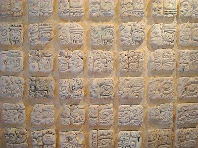 Palenque_7.jpg