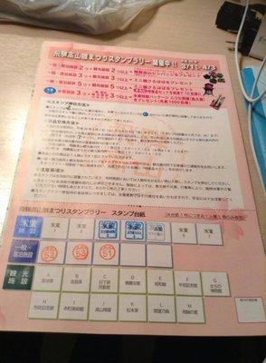 1004864_10.._48432514_n.jpg