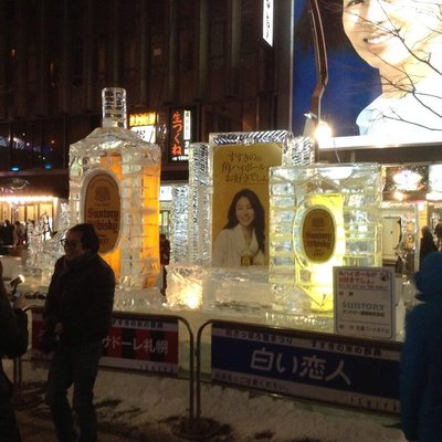 Ice sculptures by locals @Susukino site