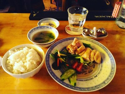 KennyAsia's Hainanese Chicken Rice