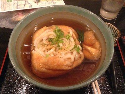 Kinchaku Kitsune after opening the tofu pouch!