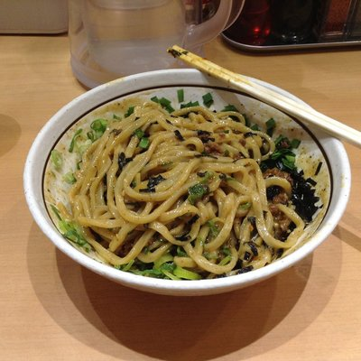 Taiwan maze soba all mixed up!