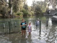 The Baptismal Site of Jesus Christ