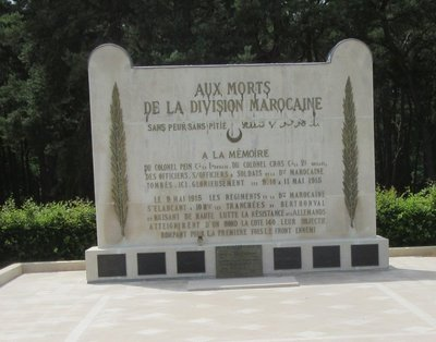 Moroccan monument