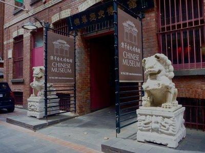 Chinese_Museum.jpg
