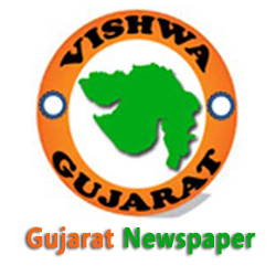 Gujarat NewsPaper