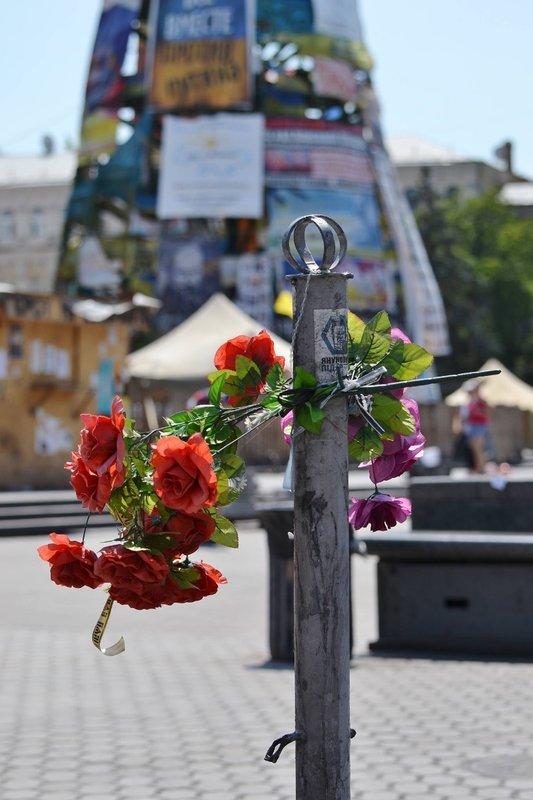 Memorial to Those Killed