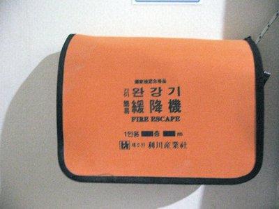 DH000055.JPG