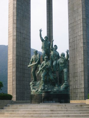 Busan - War Memorial 1
