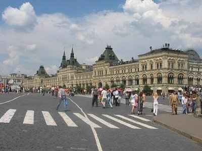 Red Square and GUM.JPG