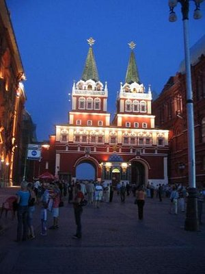 Red Square gatehouse.JPG