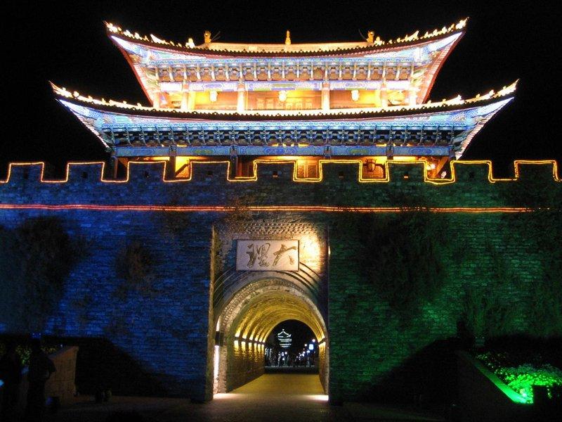 Dali - City at night 2