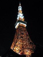 Tokyo - Tokyo Tower at Night
