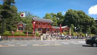 30_Entranc..saka_Shrine.jpg