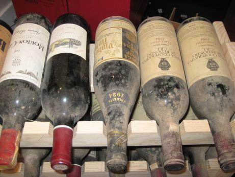 Old Wine Forsale