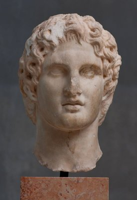 Bust of Alexander, Acropolis Museum
