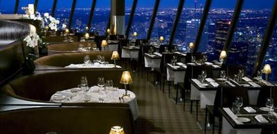 cntower_restaurant.png