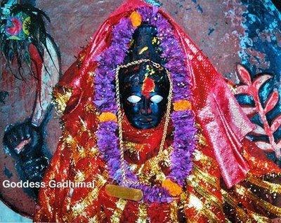 Statue of Gadhimai