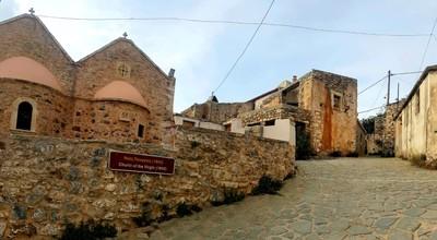 C-Apostoli village