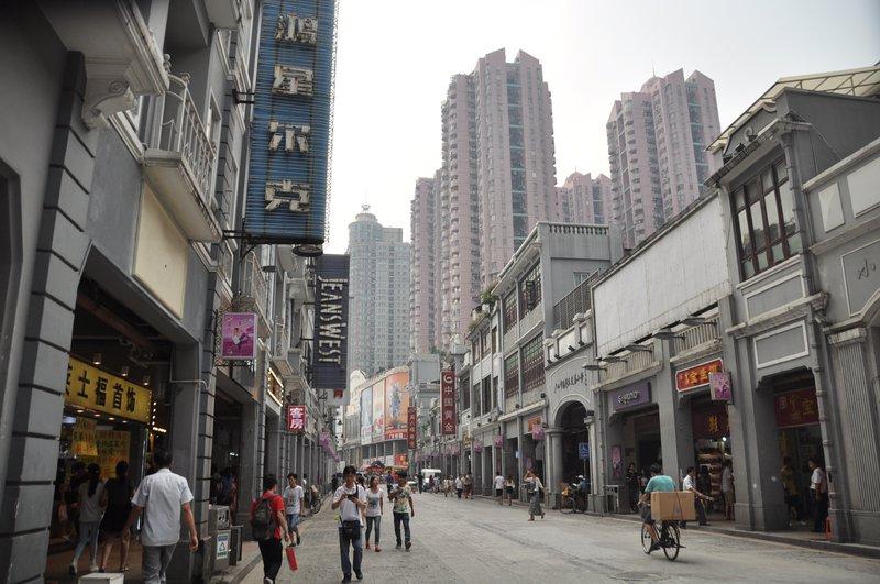 Street of Guangzhou