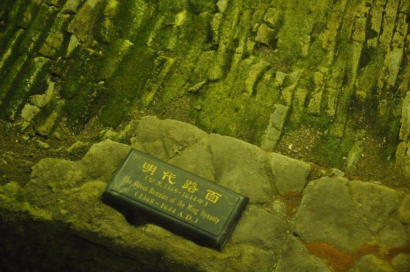 Historic Beijing Lu