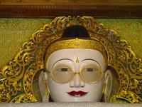 2019-01-17 Shwedaung, pagode (5)