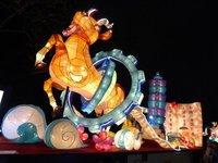 Year of the Goat lantern