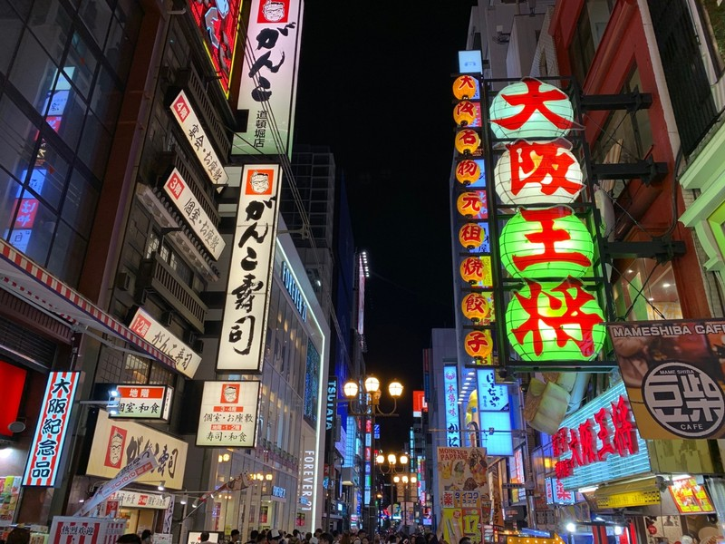The bright lights of Dotonbori