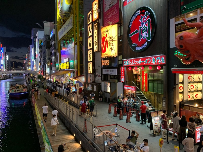 Dotonbori Street and Canal