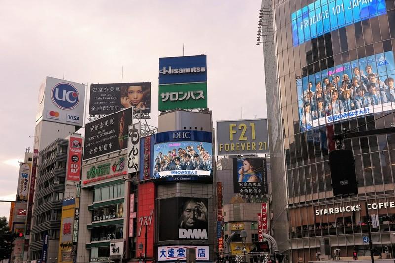 Shibuya shops