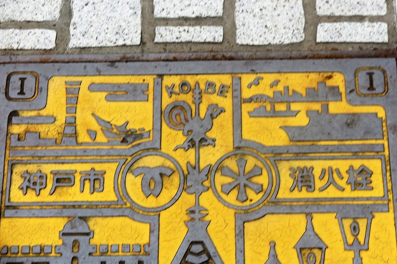 Decorative manhole covers