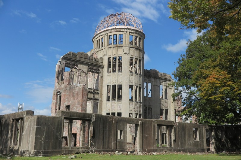 Skeletal remains of the Hiroshima Prefectural Industrial Promotions Hall