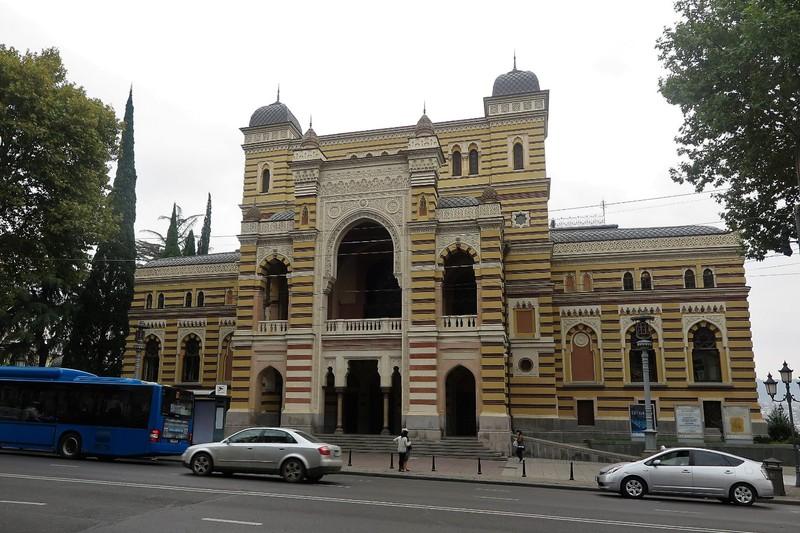 Georgian National Opera Theatre