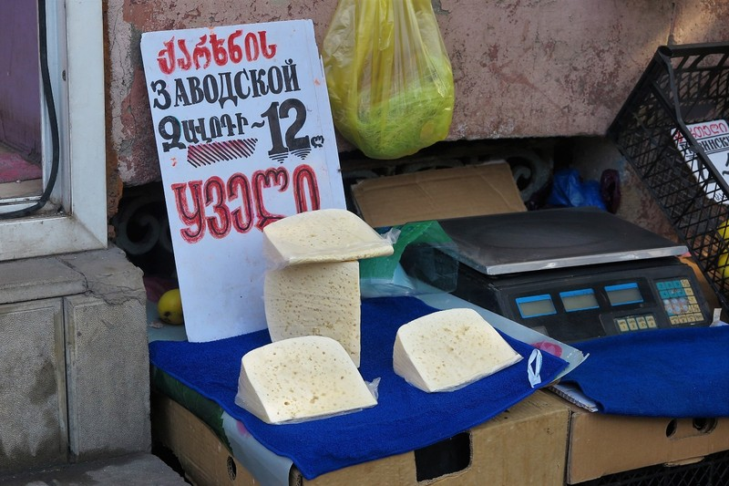 The local cheese for sale