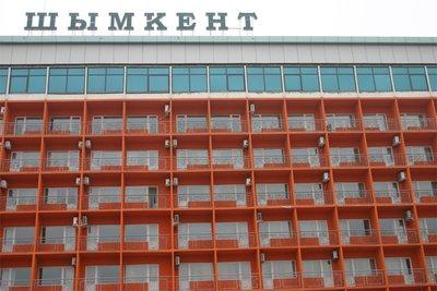 Shymkent hotel