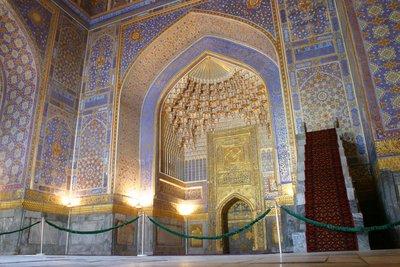The Golden Mosque, Tillya Kari, The Registan