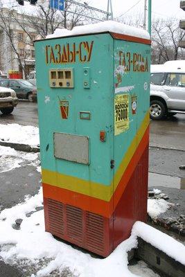 Old school vending machine, Almaty