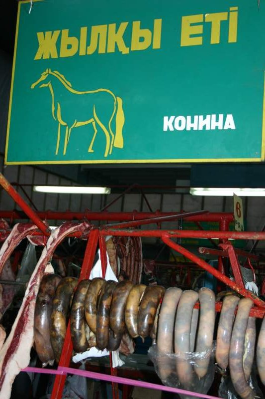 Horse Sausage, Green Bazar