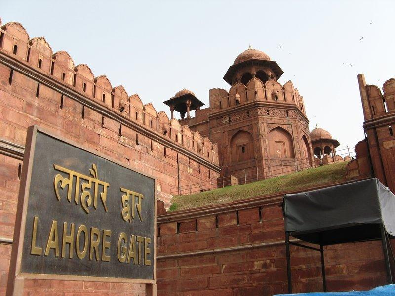 Lahore Gate