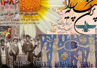 Norooz - Eid-e Shoma Mubarak
