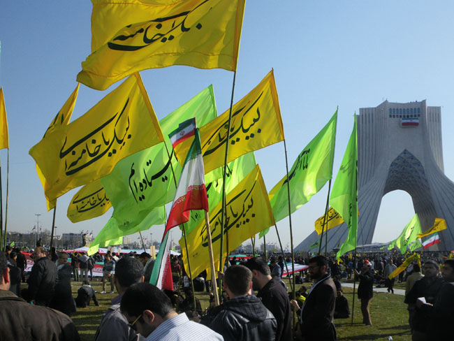 Labbaik Ya Khamenei