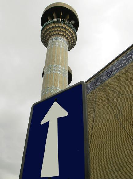 The straight way ! (Seratal Mustagheem)
