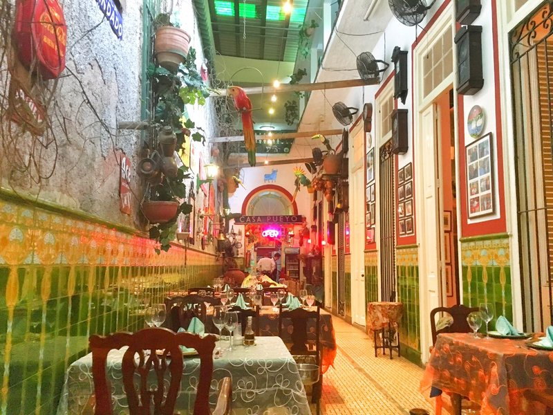 large_restaurant_night_1.jpg