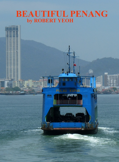 Ferry cover