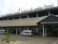 Wattay Airport