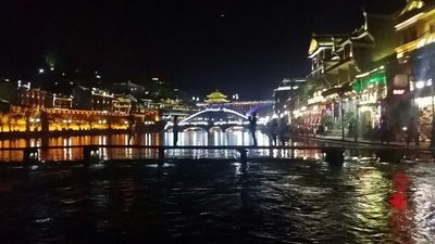Beautiful FengHuang County at night