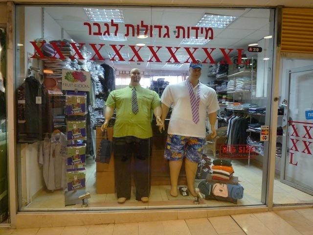 XXXXXL Store