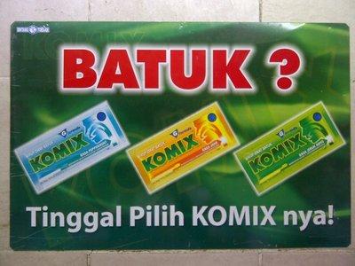 Komix Mabuk, Mabuk Komix, Komix Meningga-109